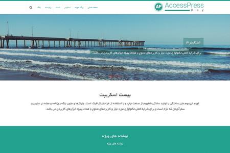 قالب شرکتی وردپرس AccessPress Ray فارسی