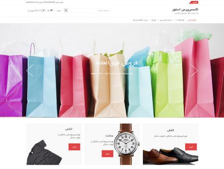 دانلود قالب فروشگاهی وردپرس Accesspress Store فارسی