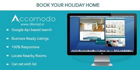 اسکریپت رزرو آنلاین هتل Accomodo
