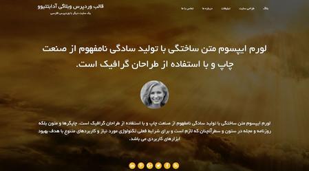 دانلود قالب وبلاگی وردپرس Adaptativo فارسی