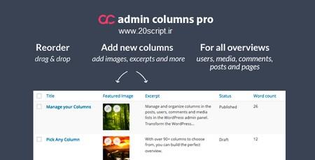 افزونه ویرایش صفحات در وردپرس Admin Columns Pro نسخه 4.3.8
