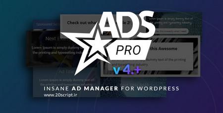 افزونه مدیریت پیشرفته تبلیغات در وردپرس Ads Pro نسخه 4.01