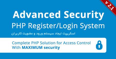 اسکریپت ایجاد سیستم ورود و عضویت کاربران Advanced Security