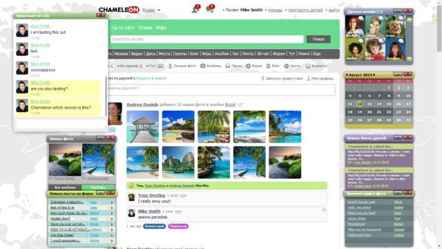 اسکریپت شبکه اجتماعی آفتاب پرست Chameleon