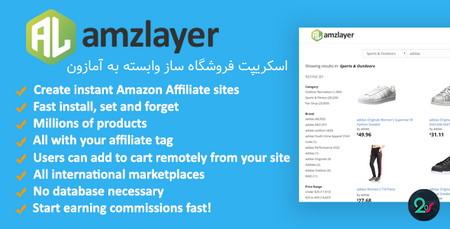 راه اندازی فروشگاه آنلاین وابسته به آمازون با اسکریپت Amzlayer