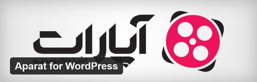 افزونه وردپرس آپارات Aparat for WordPress
