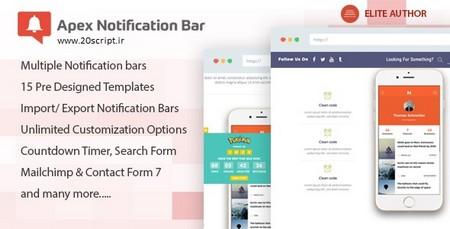 نمایش نوار اطلاع رسانی و اعلامیه در وردپرس با افزونه Apex Notification Bar
