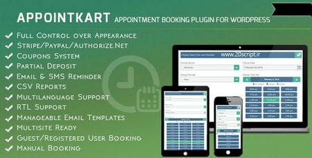افزونه برنامه ریزی و رزرو وقت ملاقات Appointkart برای وردپرس
