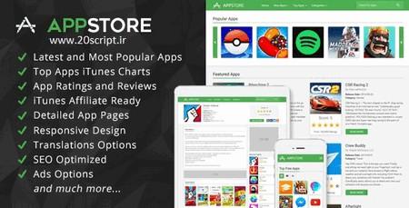 راه اندازی سایت دانلود اپ IOS با اسکریپت AppStore