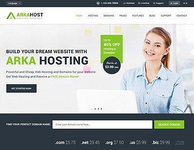 قالب خدمات میزبانی وب ArkaHost به صورت HTML