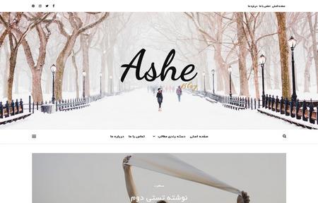 دانلود قالب وردپرس وبلاگی Ashe فارسی