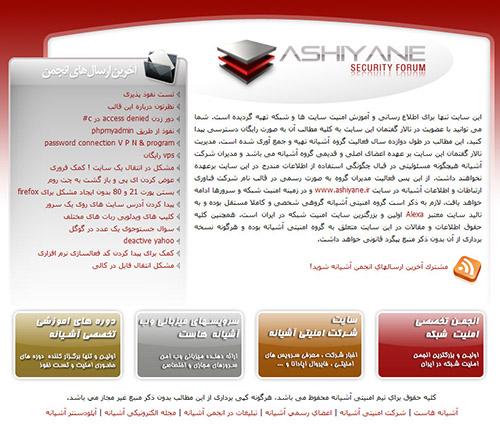 قالب صفحه اصلی سایت آشیانه به صورت HTML