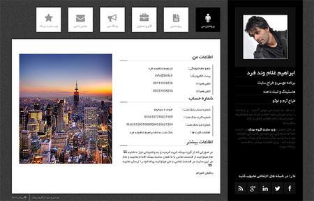 قالب شخصی و نمونه کار اطلس به صورت HTML