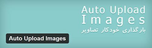افزونه فارسی آپلود خودکار عکس