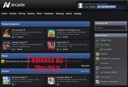 راه اندازی سایت بازی آنلاین با AV Arcade Pro نسخه 5.7.4