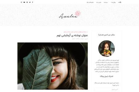 دانلود قالب وبلاگی وردپرس Azalea فارسی