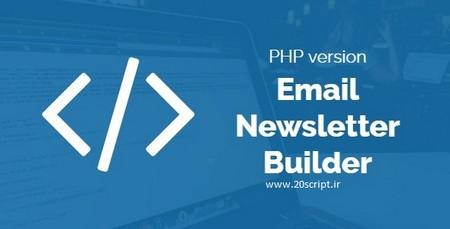 اسكريپت خدماتی طراحي ايميل هاي خبرنامه Bal Email Newsletter Builder