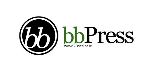 راه اندازی انجمن حرفه ای در وردپرس با افزونه bbPress