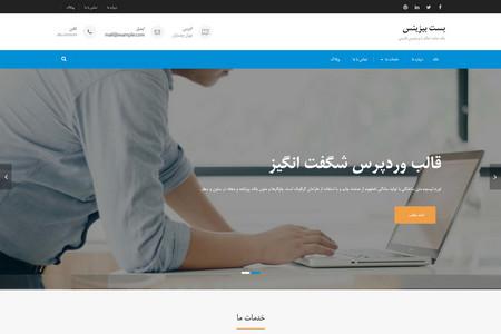 دانلود قالب وردپرس شرکتی Best Business فارسی