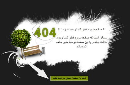 دانلود قالب صفحه 404 بیشه به صورت HTML