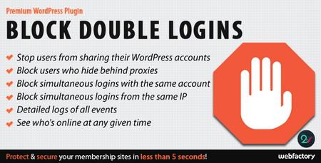 افزونه محافظت از بخش عضویت وردپرس Block Double Logins