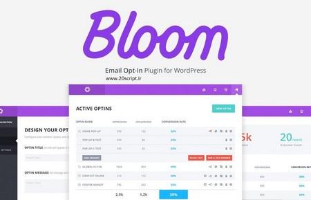 افزونه ایجاد فرم های عضویت در خبرنامه Bloom نسخه 1.3.4