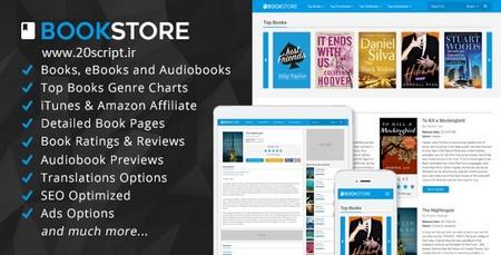 راه اندازی فروشگاه کتاب آنلاین با اسکریپت BookStore