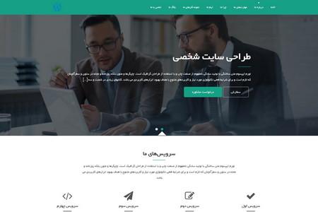 قالب تکصفحهای وردپرس Business Portfolio فارسی