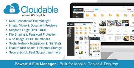 اسکریپت آپلود فایل با قابلیت مدیریت ، پیش نمایش و اشتراک گذاری فایل Cloudable