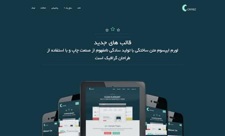 قالب شرکتی وردپرس Corpbiz فارسی