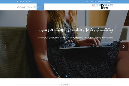 قالب وردپرس شرکتی Corporate Prime فارسی