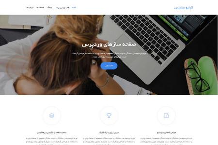 قالب وردپرس شرکتی Creativ business فارسی