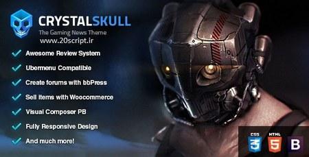 پوسته مجله خبری گیمینگ CrystalSkull نسخه ۱٫۱ برای وردپرس