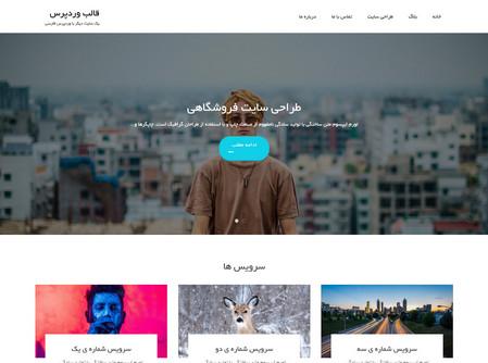 دانلود قالب شرکتی وردپرس Ct Corporate فارسی
