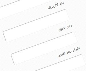 ساخت فرم نام نویسی کامل در وردپرس