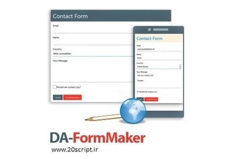 دانلود نرم افزار ساخت فرم های HTML