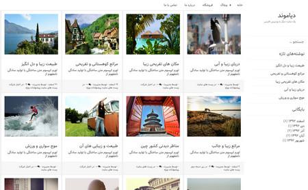 دانلود قالب وردپرس وبلاگی Diamond فارسی