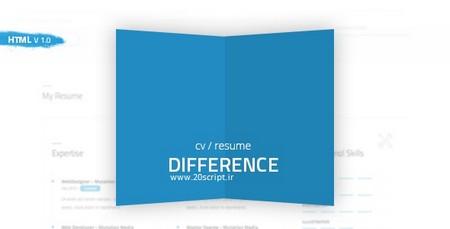 قالب HTML رزومه کاری و نمونه کار Difference