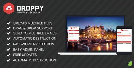 اسکریپت اشتراک گذاری فایل به صورت آنلاین Droppy