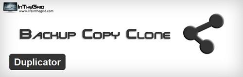 افزونه بکاپ گیری خودکار Duplicator برای وردپرس