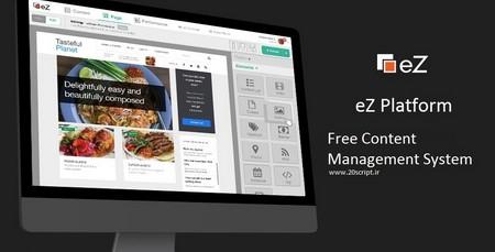 اسکریپت مدیریت محتوای eZ Platform