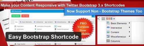 افزونه ساخت شورت کد در وردپرس Easy Bootstrap Shortcode