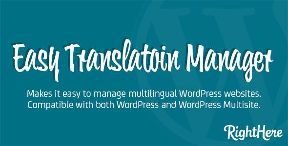 افزونه ترجمه گر سایت Easy Translation Manager نسخه 2.9.6
