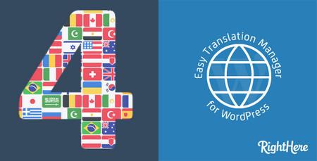 افزونه مترجم آنلاین وب سایت Easy Translation Manager v4.0.5