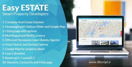 ایجاد وب سایت املاک اینترنتی با اسکریپت EasyEstate