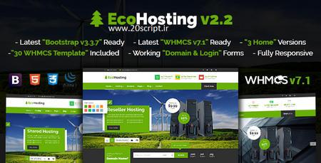 دانلود قالب هاستینگ EcoHosting نسخه HTML و WHMCS