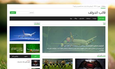 دانلود پوسته فارسی و خبری Endolf برای وردپرس