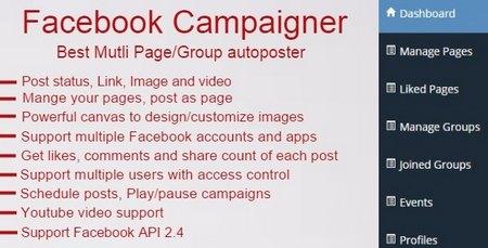 اسکریپت ارسال اتوماتیک پست به فیسبوک Fb Campaigner نسخه 2.1