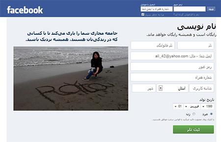 اسکریپت جامعه مجازی با امکانات بسیار زیاد مشابه فیسبوک