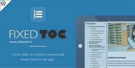افزونه وردپرس ایجاد جدول دسترسی سریع Fixed TOC